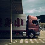 Assicurazione per autocarri: che cos'è e quanto costa